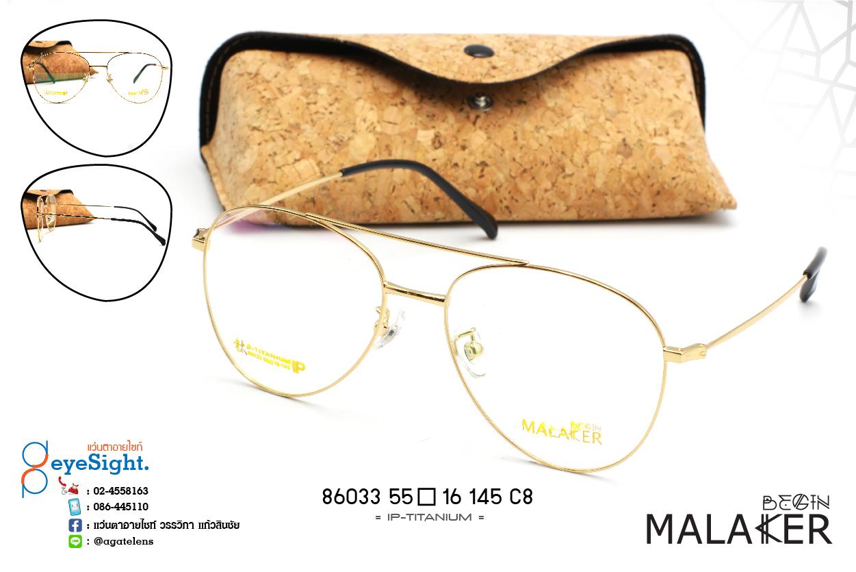 glasses MALAKER 86033 55[]16-145 C8